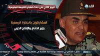 برنامج ساعة من مصرحلقة الاثنين 12-12-2016