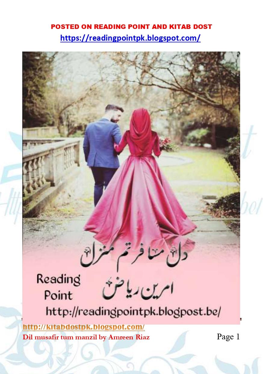 Kitab Vila Forced Marriage Novels