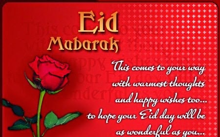 Eid-mubarak-messages-in-english
