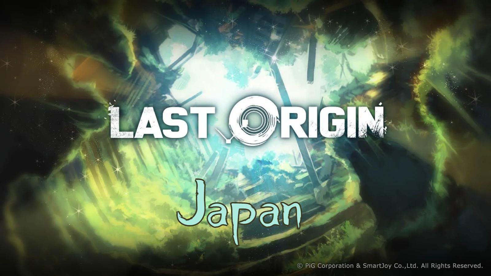 Last Origin Japan