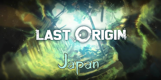 Last Origin - Japan Server Released in Advance