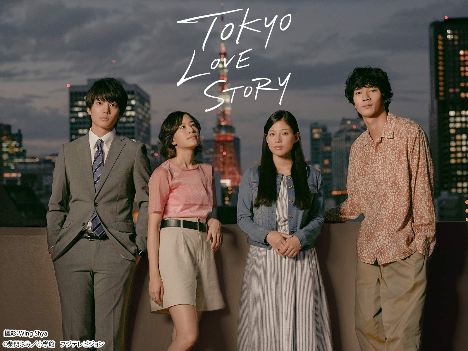 Tokyo Love Story 2020 - Episode 9 1080p