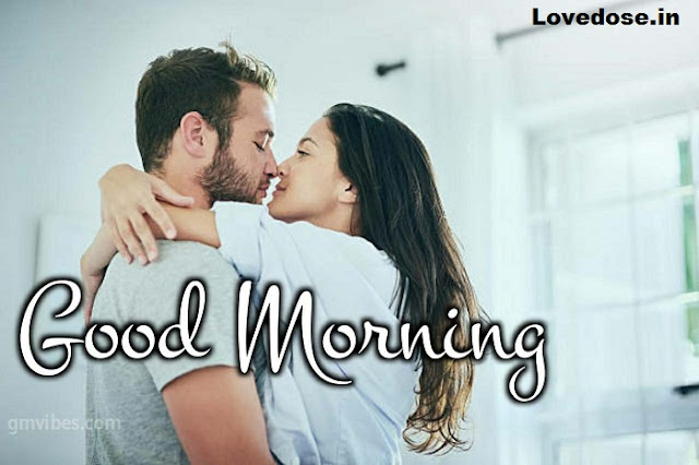 Romantic Good Morning Wishes For Lover