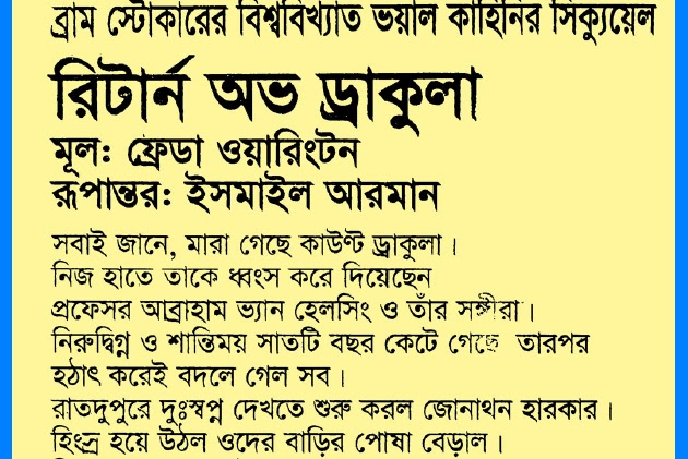 Free Bangla Books Pdf Format