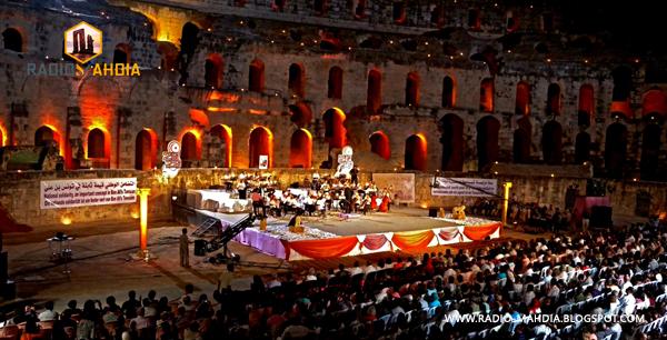 برنامج المهرجان الدولي للموسيقى السمفونية بالجم