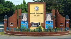 The admission test of Rajshahi University will start on June 14 with the examination of 'C' unit