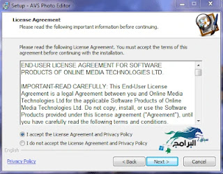 accpt the agreement