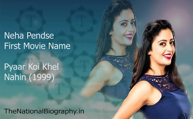 (Actress) Neha Pendse | Biography | Age | wiki | Husband