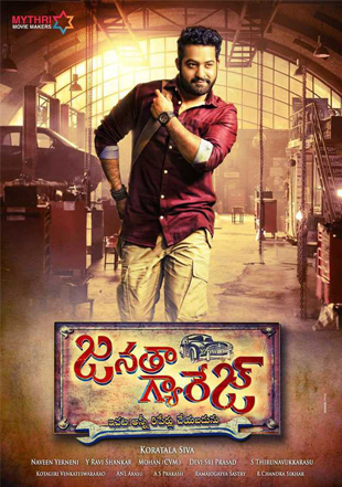 Janta Garage 2016 HDRip 720p Dual Audio In Hindi Telugu ESub UNCUT