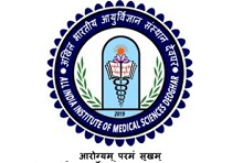 Post of Librarian Grade I at AIIMS Deoghar, Jharkhand