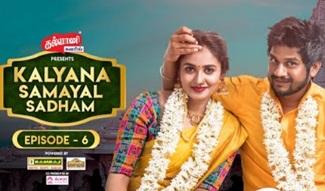 Episode 6 | Kalyana Samayal Sadham 6 | Anbu Unfold | Black Sheep