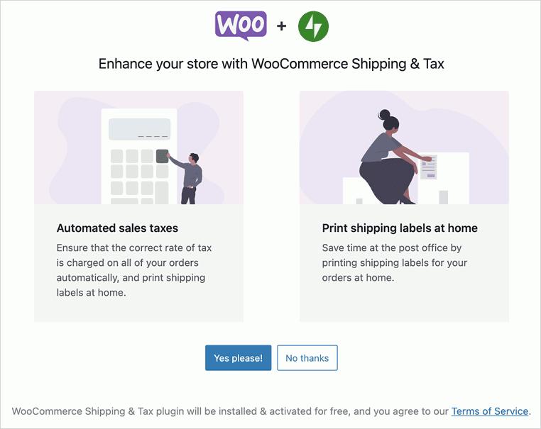 WooCommerce帳務資訊設定