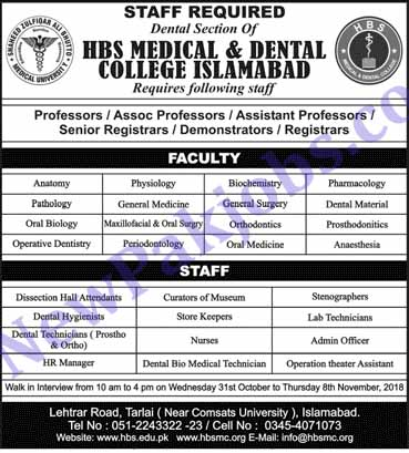 Jobs-in-HBS-Medical-and-Dental-College