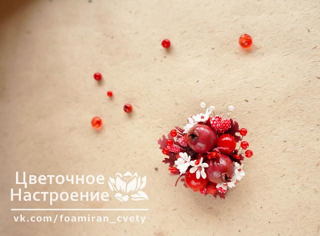 цветочная композиция с гранатом
