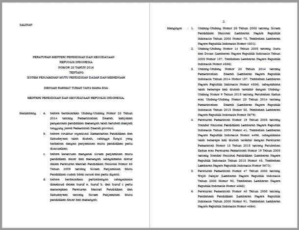Permendikbud Nomor 26 Tahun 2016 Tentang Sistem Penjaminan Mutu Pendidikan Dasar dan Menengah