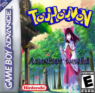 Touhoumon Another World GBA ROM Hack Download