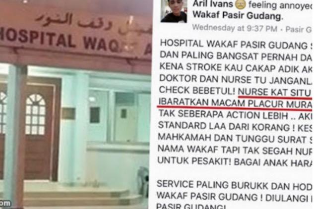 Lelaki Ibaratkan Nurse Hospital Waqaf Pelacur Murahan