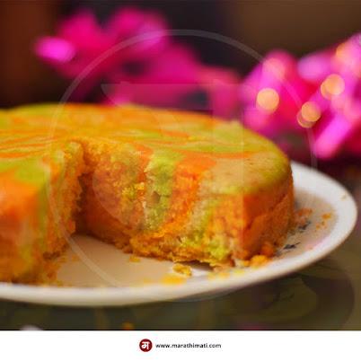तिरंगा केक - पाककृती | Tiranga Cake - Recipe