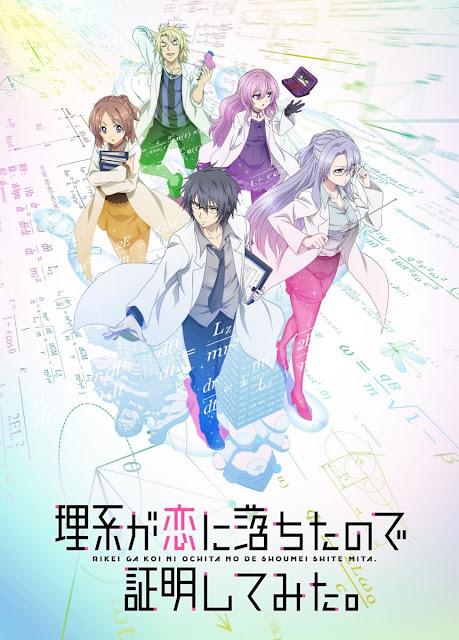 Anime RikeKoi Merilis Trailer dan Visual Terbarunya
