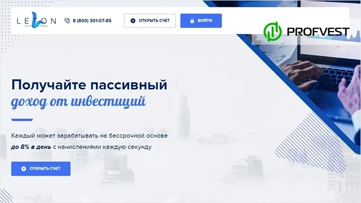 Leton обзор и отзывы HYIP-проекта