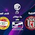 مشاهدة مباراة الجزيرة والعهد بث مباشر بتاريخ 24-09-2019 كأس الإتحاد الآسيوي