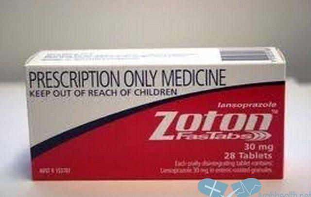 سعر ودواعى إستعمال دواء زوتون فاست Zoton Fast لعلاج قرحة المعدة