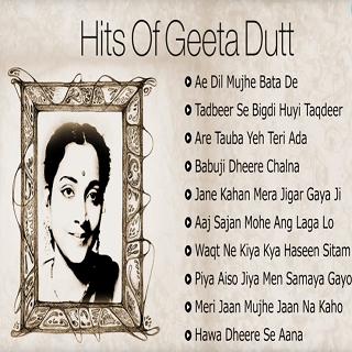 Best Of Geeta Dutt | The Legendary Playback Singer | Geeta