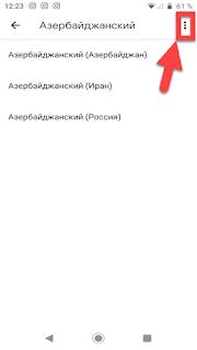 remove FRP bypass Lava Benco V7 Android 9 Pie tanpa PC