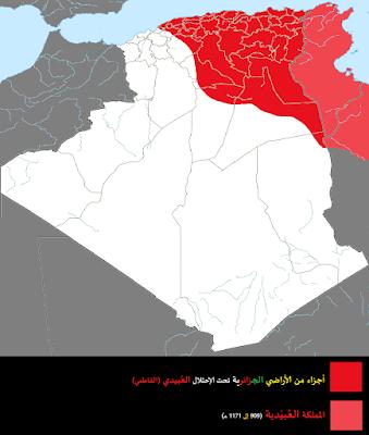 الاحتلال الفاطمي للجزائر