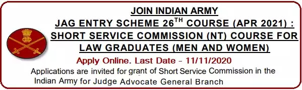 Army 26th JAG Law Vacancy entry