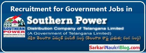 Government Jobs TSSPDCL
