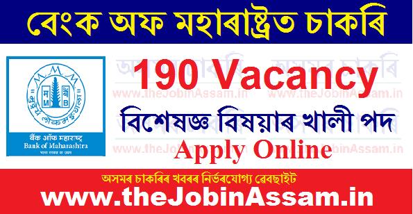 Bank Of Maharashtra Recruitment 2021 – 190 Specialist Officer Vacancy