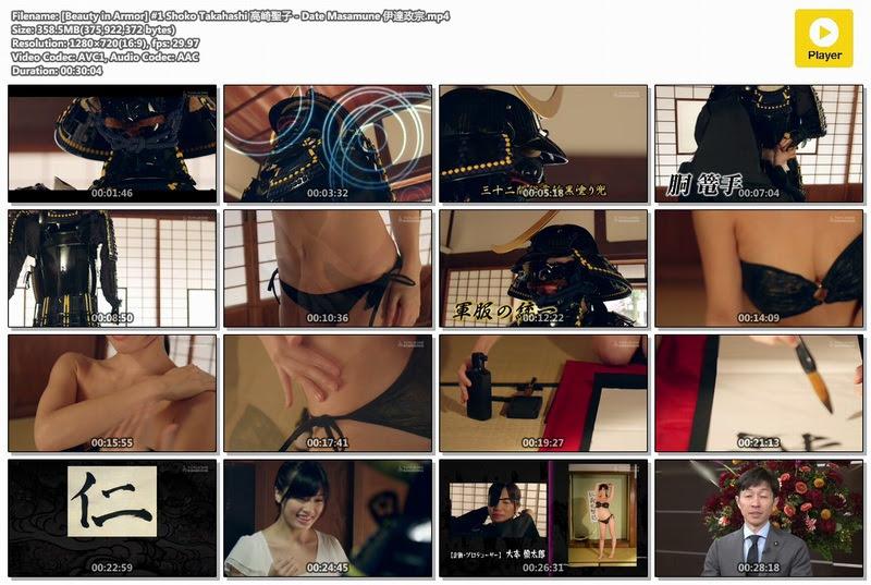 [Beauty in Armor] #1 Shoko Takahashi 高崎聖子 - Date Masamune 伊達政宗 - idols