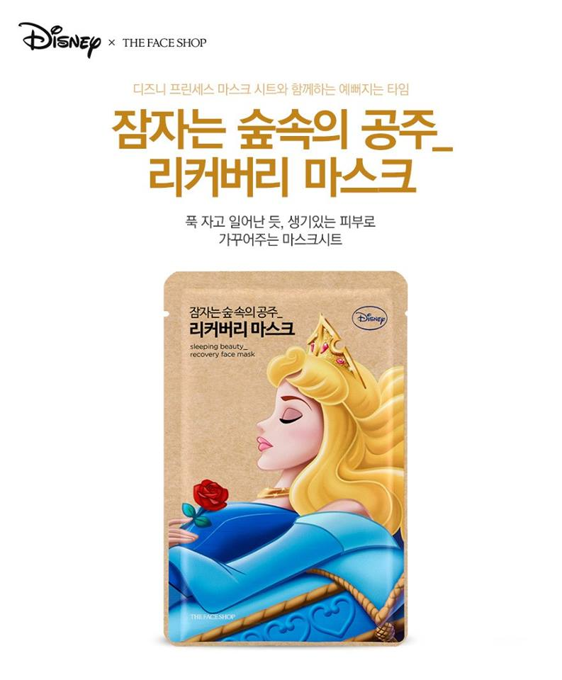 THE FACE SHOP X DISNEY SLEEPING BEAUTY RECOVERY FACE MASK