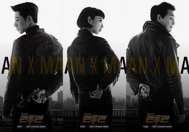 Man to Man k-drama