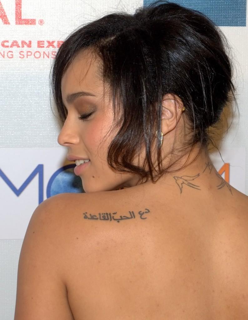 Love Yourself First Tattoo Arabic My Tattoo Designs: Ara...