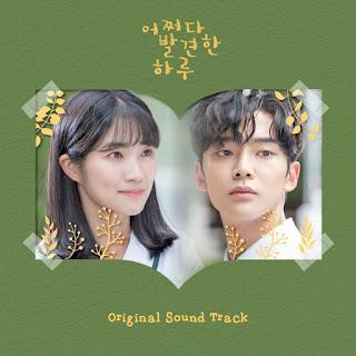 [Album] Various Artists - Extraordinary You OST (MP3) full zip rar 320kbps