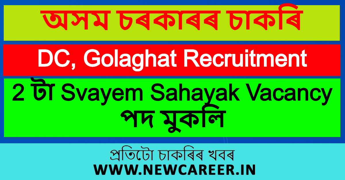 DC Office, Golaghat Recruitment 2020 : Apply For 2 Svayem Sahayak Vacancy
