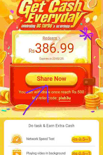 UC Turbo App Refer & Earn offer - Get Free 500 Rs paytm Cash