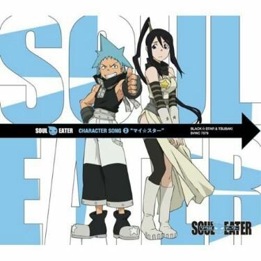 Download Ost Ending 2 Soul Eater