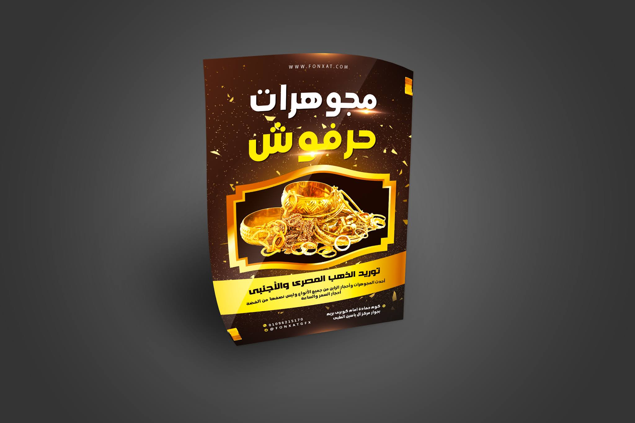 Special professional PSD flyer design for jewelry and silverware