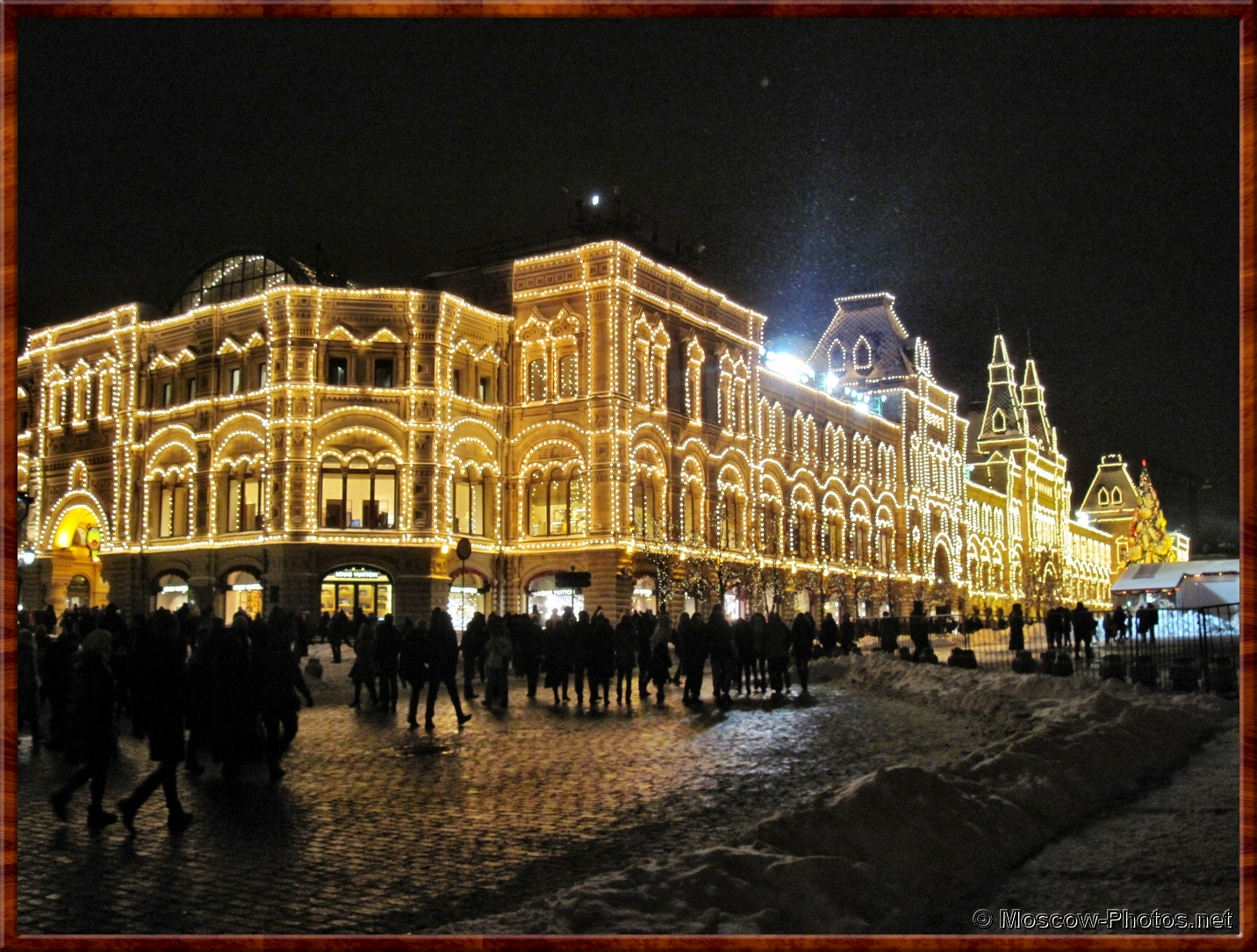 Christmas and New Year's holidays in Moscow