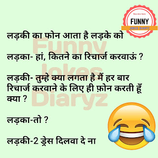 hindi chutkule comedian