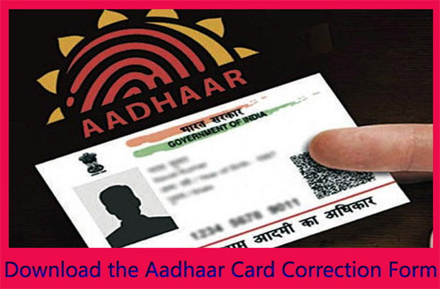 aadhar-card-correction-form
