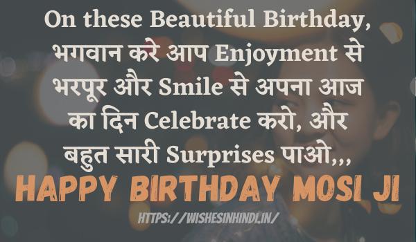 Happy Birthday Wishes In Hindi For Mosi ji