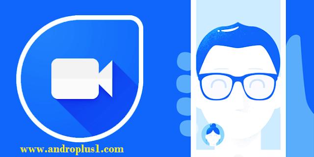 تحميل تطبيق مكالمات فيديو
