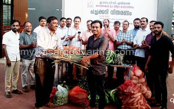 News, Kerala, Kasargod, Vegetables  distributed, Vegetables for Kasaragod sub district School  Kalotsavam distributed.