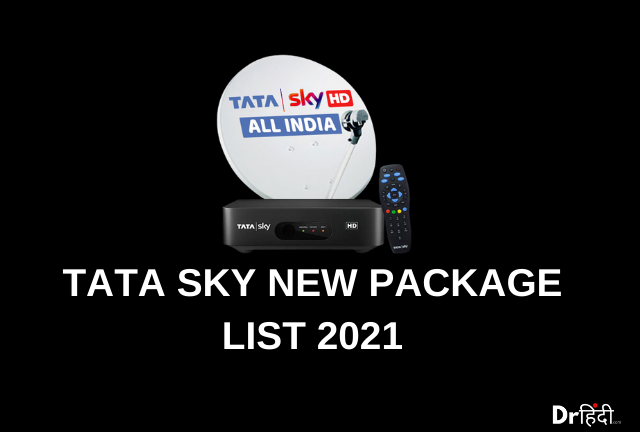Tata Sky Packages A-Z New 2021
