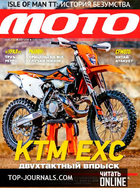 Журнал Мото Февраль 2015