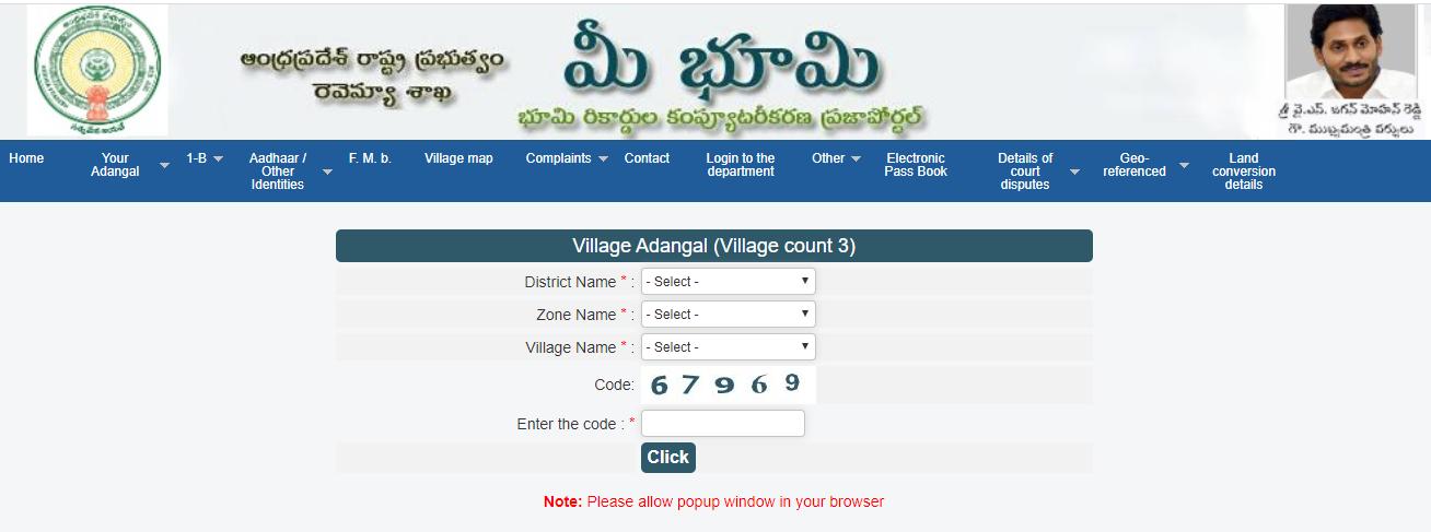 Meebhoomi Village Adangal Pahani Check